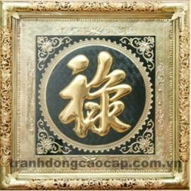 Tranh chữ Lộc mạ vàng 24k