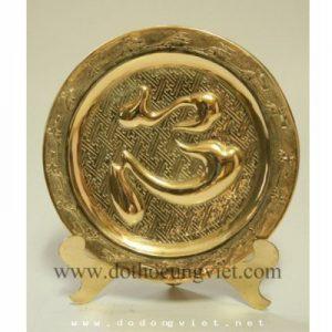 Tranh đĩa đồng chữ Tâm mạ vàng